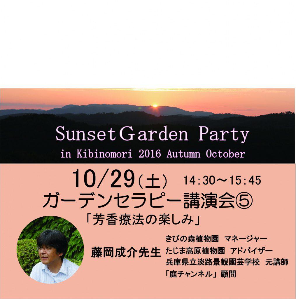 本日10月29日はイベント盛りだくさんです。お天気も最高です!